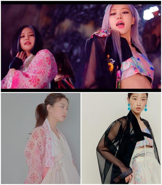 블랙핑크 뮤직비디오/DANHA 홈페이지