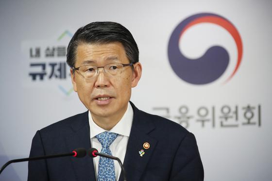 은성수 금융위원장. 연합뉴스