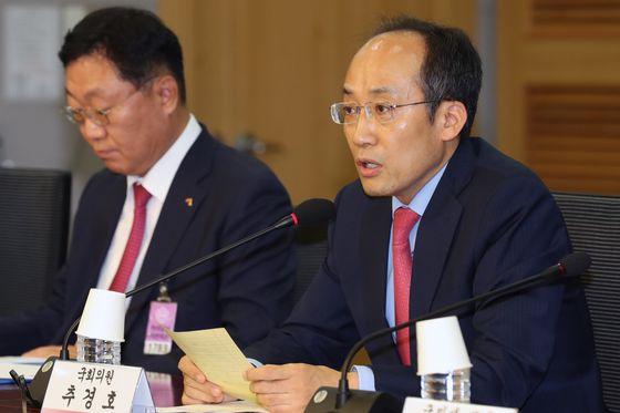 추경호 미래통합당 의원(오른쪽)이 2일 오후 서울 여의도 국회의원회관에서 열린 '바람직한 금융투자세제 개편 방향 긴급토론회'에서 모두발언을 하고 있다. 뉴스1.
