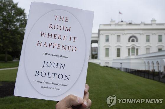 존 볼턴 전 미국 국가안보보좌관의 회고록『그일이 일어난 방』이 출간 첫 주에 78만부가 판매됐다. [AP=연합뉴스]