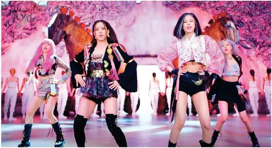 A Closer Look At Blackpink S Designer Outfits In How You Like That Mv