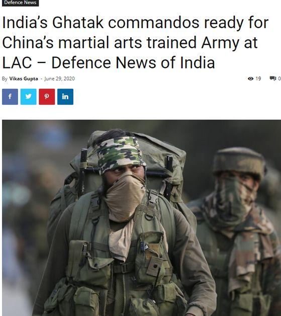 인도국방뉴스가 지난달 29일 국경 지역 라다크에 위치한 중국의 무술부대에 대응하기 위해 인도는 '킬러'를 뜻하는 '가탁' 돌격대를 준비했다고 전하고 있다. [인도국방뉴스 캡처]
