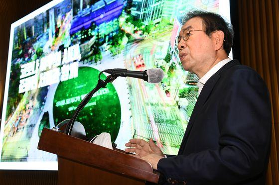 박원순 서울시장이 2일 개최된 '포스트코로나 혁신계획 보고회'에서 인삿말을 하고 있다. [사진 서울시]