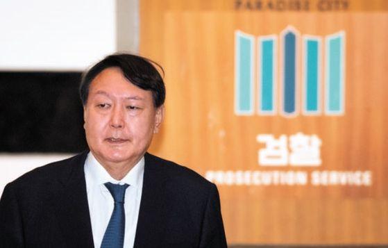 윤석열 검찰총장. [뉴스1]