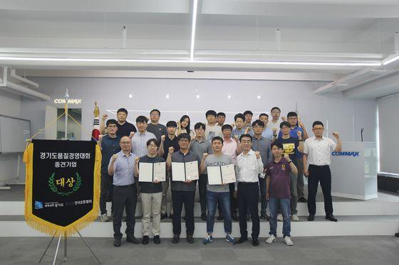 코맥스, 한국표준협회 품질경영대회 국가품질상 3관왕 수상