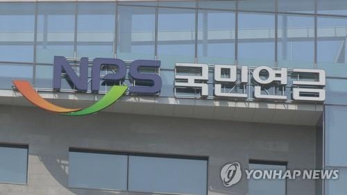 국민연금이 한진칼 경영참여를 유지하기로 했다. 연합뉴스TV 캡처