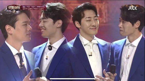JTBC '팬텀싱어3' 레떼아모르