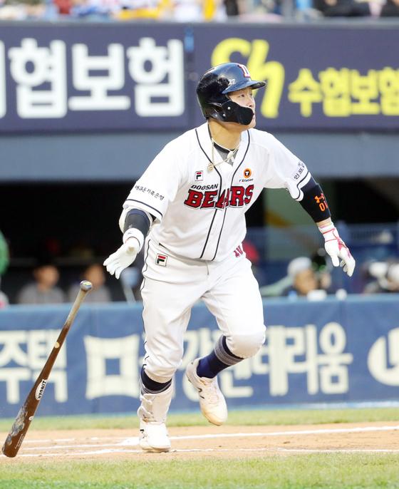두산, 박세혁 끝내기포로 한화 잡았다…KT도 끝내기 승