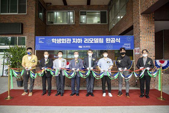 서울시립대학교, 학생회관 지하 리모델링 완공 행사 개최