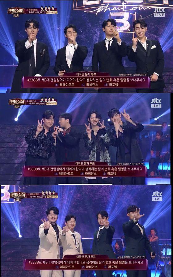 3일 방송된 JTBC '팬텀싱어3' 방송 캡처