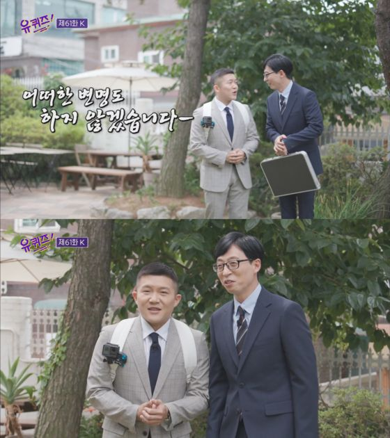 tvN 방송 캡처