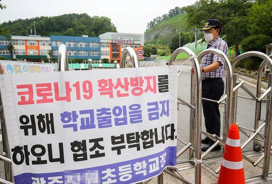 대구·경기 학생 확진자 7명 증가…등교중단 학교 523곳