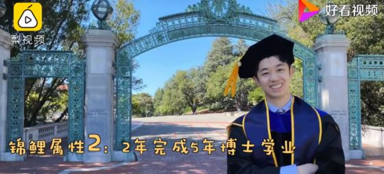 알리바바가 주최하는 세계 수학경시대회에서 2년 연속 상을 받은 장웨 학생 [하오칸 스핀]