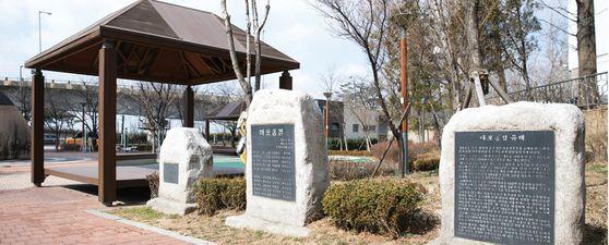 서울시 미래 문화유산으로 지정된 은방울 자매 '마포종점' 기념비. 사진 서울시