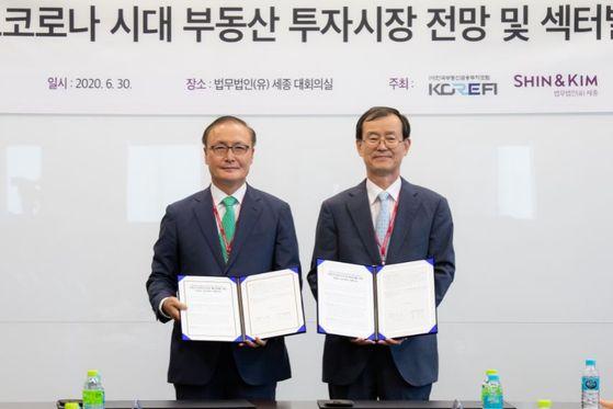 법무법인(유)세종 김두식 대표변호사, (사)한국부동산금융투자포럼 한만희 회장