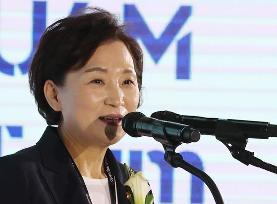 김현미 국토교통부 장관이 지난달 24일 국립항공박물관에서 열린 'UAM(도심항공교통) Team Korea 발족식'에서 인사말을 하고 있다. 뉴스1