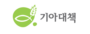 [NPO 브리핑] 언택트 사회공헌 아이디어 공모전, 비영리 채널 네트워크 간담회 外