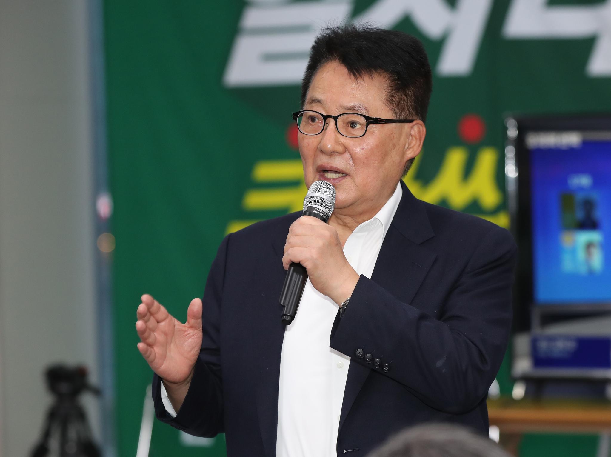 박지원 전 의원. 연합뉴스