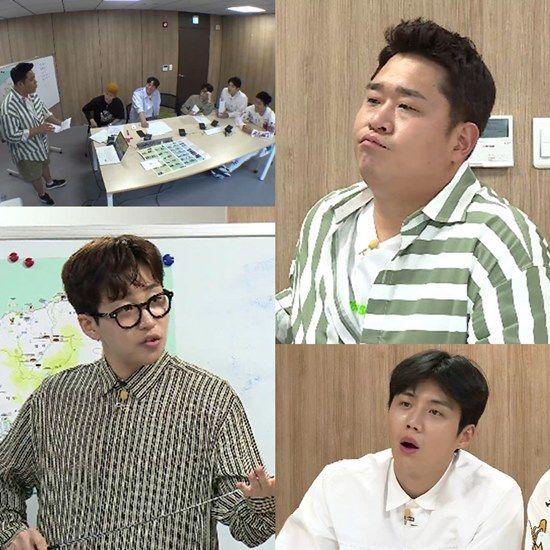 사진=KBS2 '1박 2일' 시즌4
