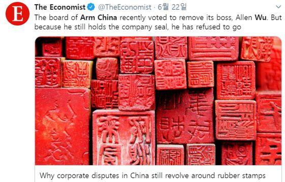中선 도장 가진 자가 회사 지배 왕조시대 '옥새 전쟁' 뺨친다