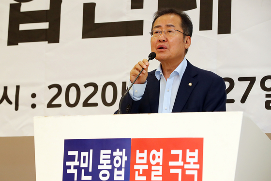 홍준표 무소속 의원(대구 수성을). 뉴스1