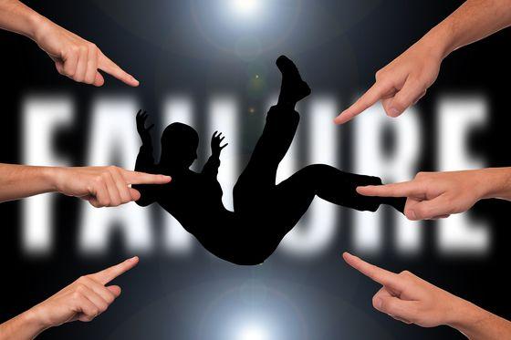 독박의 문제는 강압적이고 일방적인 결정과정을 통해서 같은 이해관계를 가진 사람이 권리를 가진 자와 책임지는 자로 나뉜다는 것이다. [사진 pixabay]
