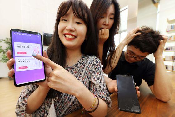 LGU+, 앱 클릭 한 번이면 휴대폰 분실·파손 보험금 당일 지급