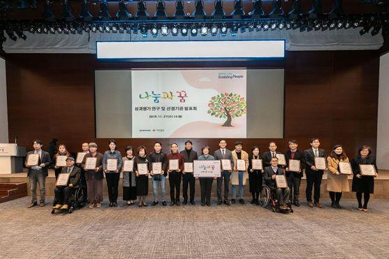 삼성, 사랑의 열매와 비영리단체 지원사업 공모