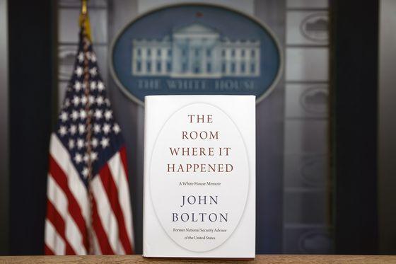 존 볼턴 전 미국 백악관 국가안보보좌관의 회고록 『그 일이 있었던 방: 백악관 회고록(The Room Where It Happened ? A White House Memoir)』 [AP=연합뉴스]