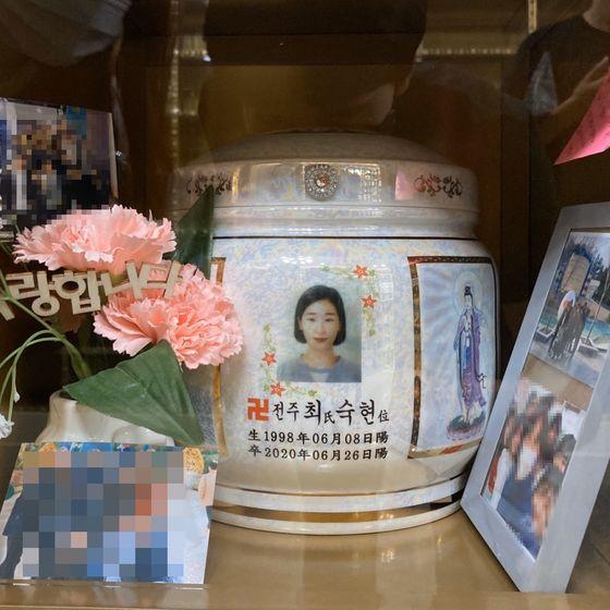 철인3종경기(트라이애슬론) 국가대표 출신 최숙현 선수. [최선수 가족 제공]