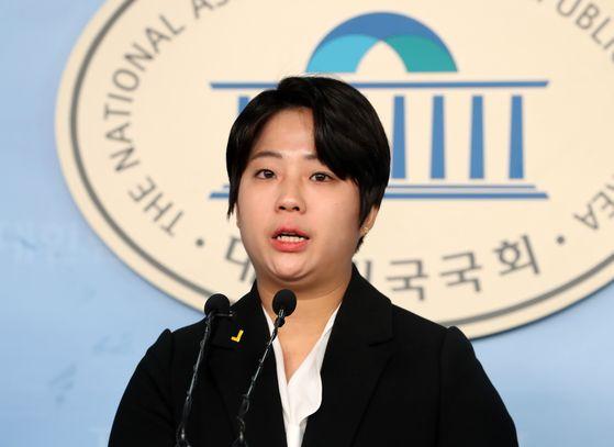 조혜민 정의당 대변인. 뉴스1