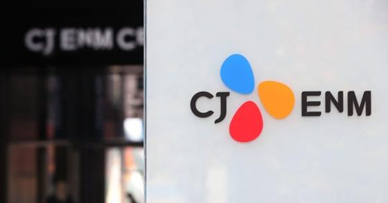 200만 딜라이브 고객 tvN 못 보나…넷플릭스가 바꾼 시장의 역설