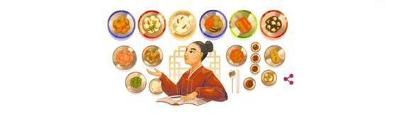 기념일·행사·인물을 기리기 위해 홈페이지 로고를 일시적으로 바꿔놓는 '구글 두들'에 5일 한국 여성이 등장했다. [사진 구글 캡처]