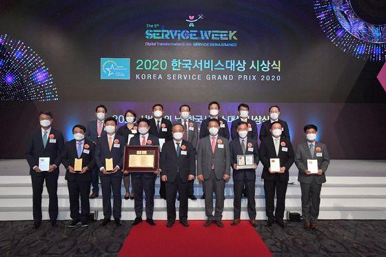 2020 한국서비스대상 영광의 얼굴들