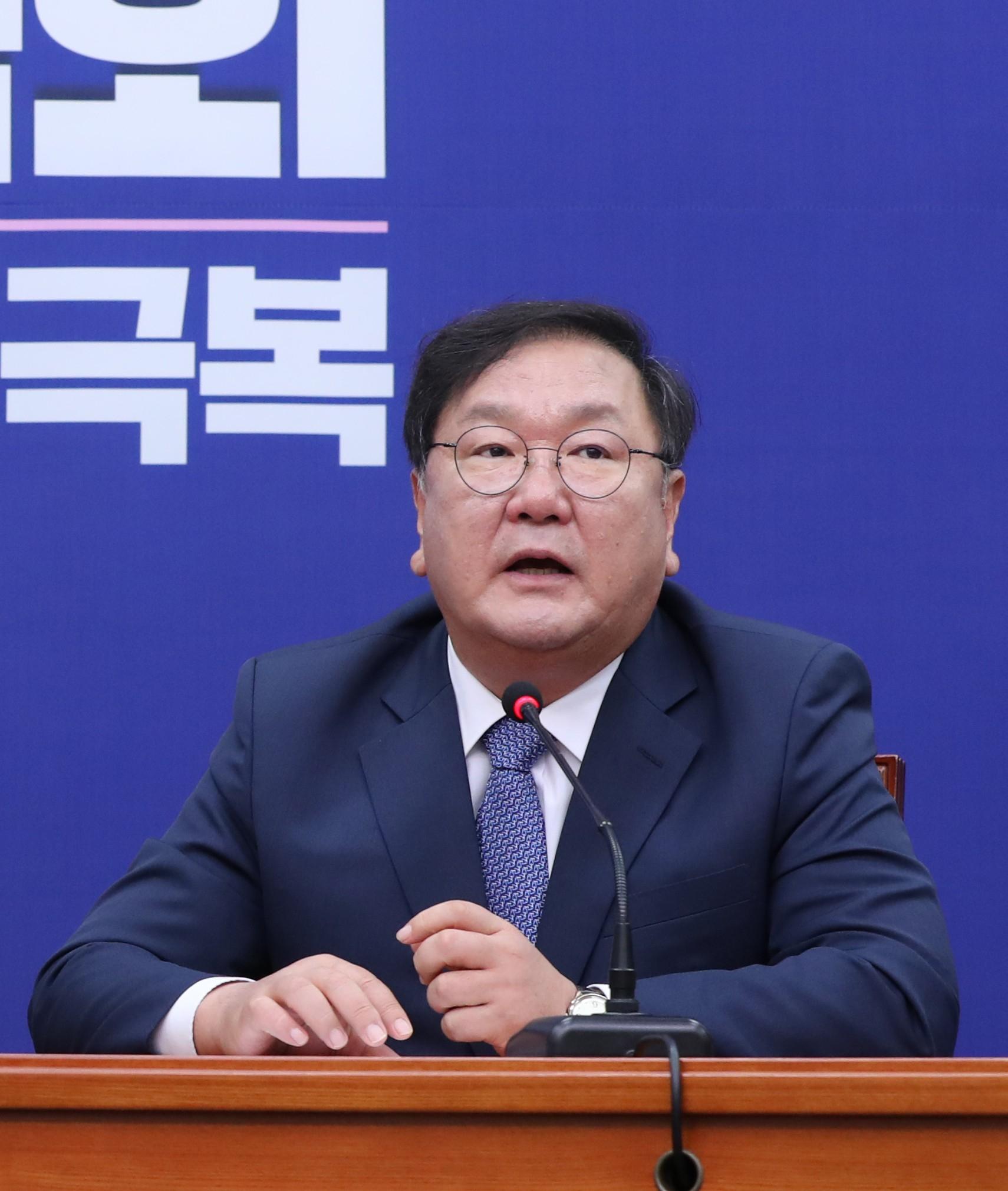 """김태년 """"다주택자·법인 종부세 강화하겠다…추가 조치 확실 검토"""""""