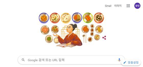 7월 5일 구글 검색화면에 등장한 '구글 두들'. 그림 속 여인은 평생을 궁중음식 문화를 연구, 계승했던 '궁중음식 명예기능 보유자' 고 황혜성 선생이다.