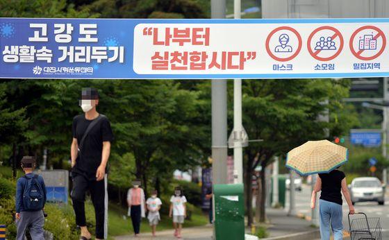 대전 개인병원발 집단감염…더조은 의원 2명 확진, 총 10명