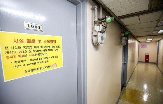 지난달 30일 3명의 코로나19 확진자가 방문한 것으로 확인된 광주 동구 금양오피스텔 다단계 업체 10층 사무실에 폐쇄 안내문이 붙어 있다. 프리랜서 장정필