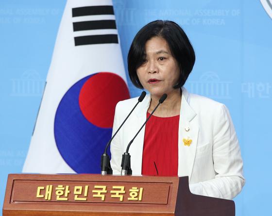 강민정 열린민주당 의원[뉴스1]