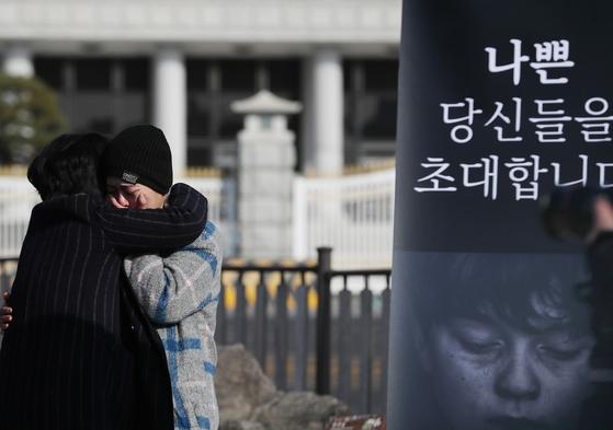 강민서 양육비 해결모임 대표. 연합뉴스