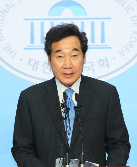 이낙연 더불어민주당 의원이 7일 국회에서 기자회견을 열어 당 대표 출마를 공식 선언했다. 연합뉴스