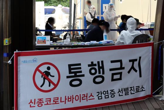 8일 오후 서울 송파구보건소에 마련된 신종 코로나바이러스 감염증(코로나19) 선별진료소를 찾은 시민들이 검사 순서를 기다리고 있다. 뉴스1〈br〉