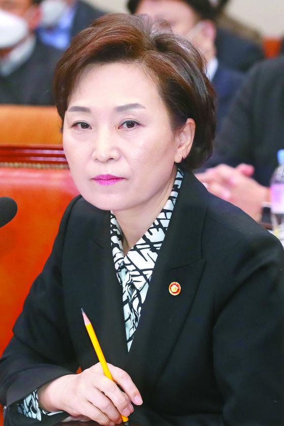 김현미 장관