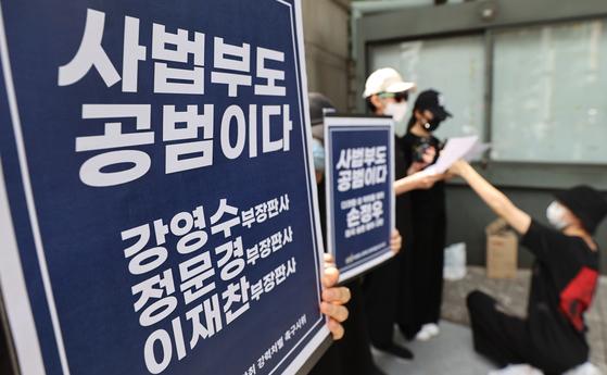 텔레그램 성착취 문제를 알린 여성 활동가들이 7일 오후 서울 서초구 서울중앙지방법원 앞에서 열린 기자회견에서 손정우의 미국 송환을 불허한 사법당국을 비판하고 있다. 뉴스1