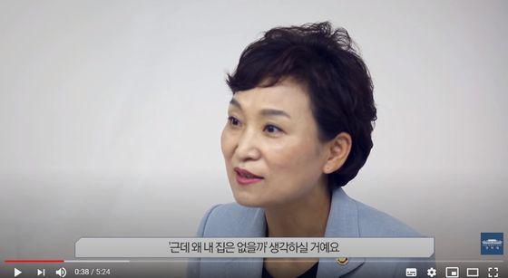 그가 말하면 다 반대로 갔다…조롱당하는 김현미 3년전 영상