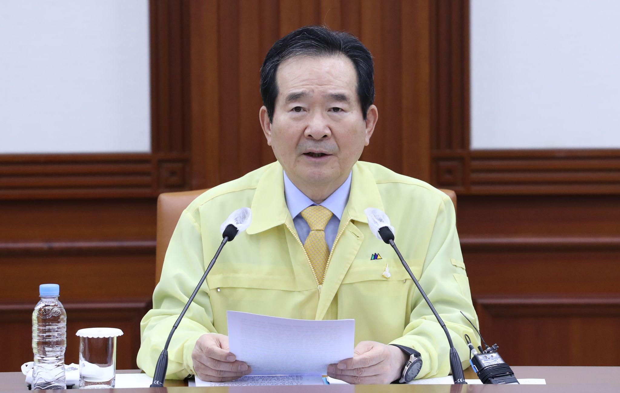 정세균 국무총리. 연합뉴스