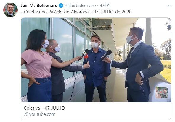 마스크 거부 브라질 대통령, 결국 코로나 확진…관저 격리