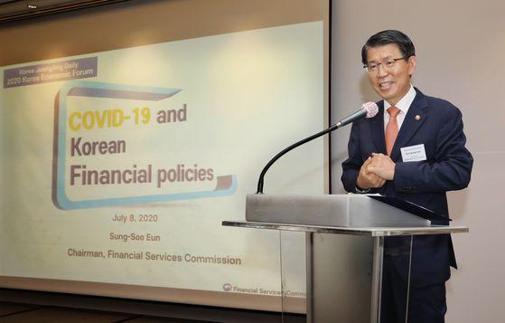 은성수 금융위원장이 8일 코리아중앙데일리-뉴욕타임스가 주최한 '2020 한국 경제 포럼(Korea Economic Forum)'에서 코로나19와 한국의 금융 정책을 주제로 영어로 기조연설을 하고 있다. 박상문 기자