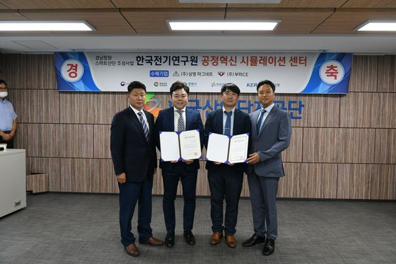 한국전기연구원, 시뮬레이션 통해 기업 제품 개발기간 및 비용 줄인다