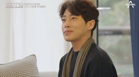 지난 2017년 채널A '하트시그널'에 출연한 뮤지컬 배우 강성욱. [사진 채널A]